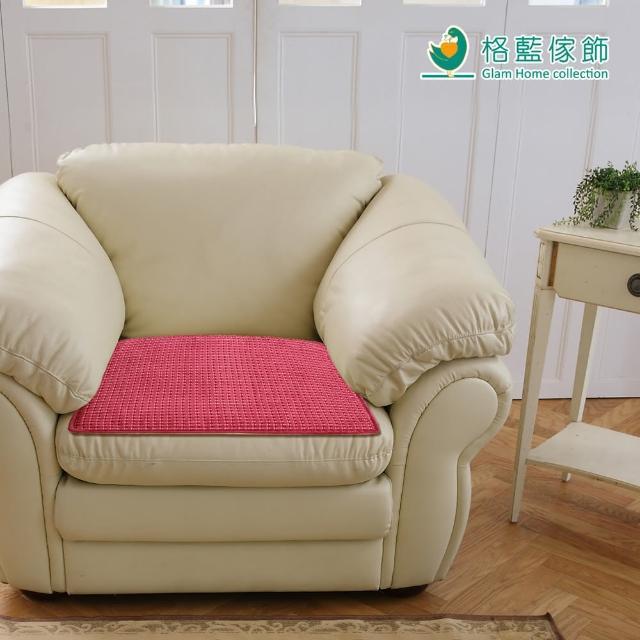 【格藍傢飾】玉米絨方型坐墊 54-54cm(紅)