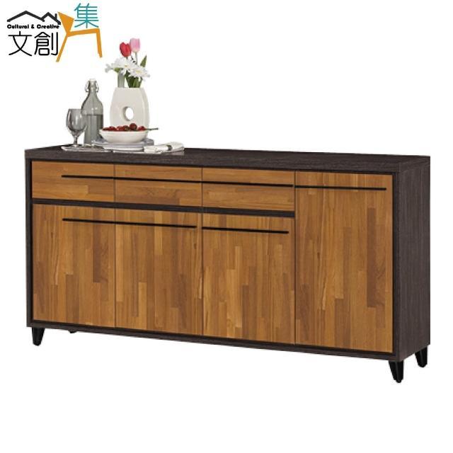 【文創集】艾歐多  時尚5.1尺木紋雙色餐櫃-收納櫃