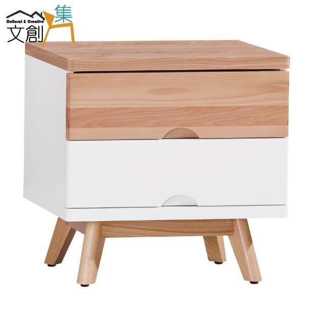 【文創集】桑斯   時尚1.7尺木紋床頭櫃
