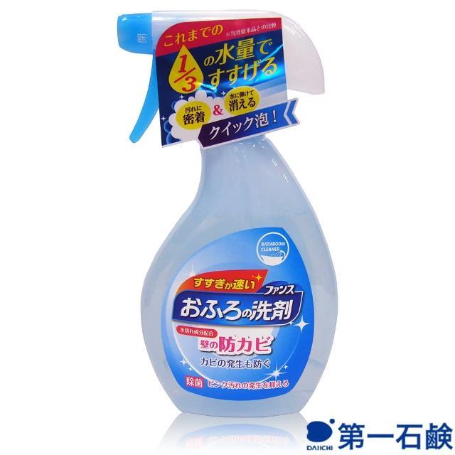 【第一石鹼】浴室清潔噴霧泡(防霉-橘子薄荷香)380ml