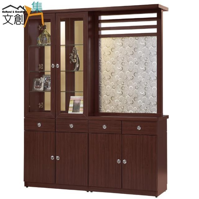 【文創集】拉彼斯   時尚5.3尺木紋雙面屏風櫃-玄關櫃組合(二色可選)