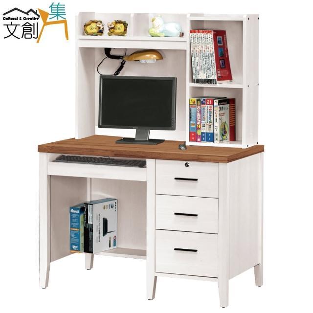 【文創集】索亞德 時尚3.5尺雙色書桌-電腦桌組合(上+下座)