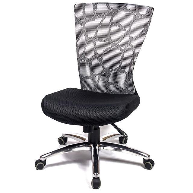 【aaronation 愛倫國度】雲彩系列金屬底電腦椅三色可選(AM-813-UO)