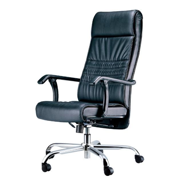 【AS】迪爾坐臥兩用扶手皮革辦公椅
