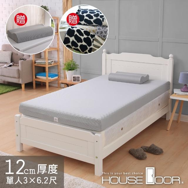 【House Door】超吸濕排濕表布12cm厚波浪式竹炭記憶床墊(單人3尺)