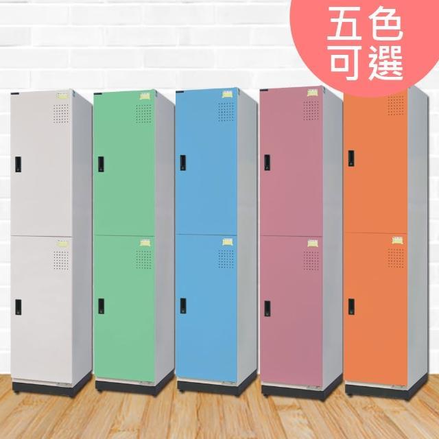 【時尚屋】貝雷特多用途鋼製二層置物櫃RU6-KH-393-4002T五色可選-免運費(置物櫃)