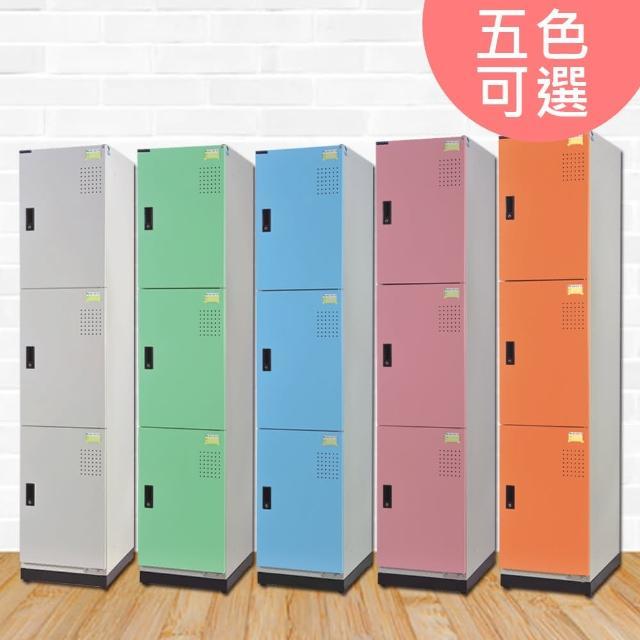 【時尚屋】拉哈伯多用途鋼製三層置物櫃RU6-KH-393-3503T五色可選-免運費(置物櫃)