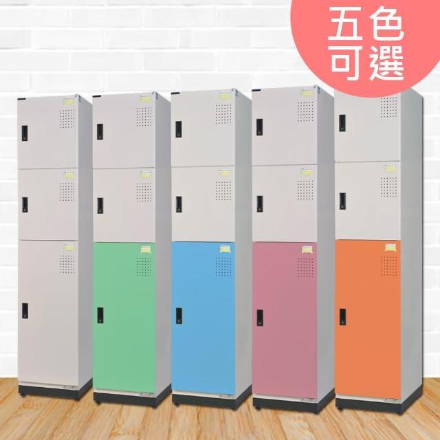 【時尚屋】喬納森多用途鋼製置物櫃RU6-KH-393-3523T五色可選-免運費(置物櫃)