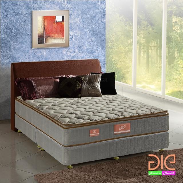 【aie享愛名床】竹碳+涼感紗+乳膠真三線彈簧床墊-雙人5尺(實惠型)
