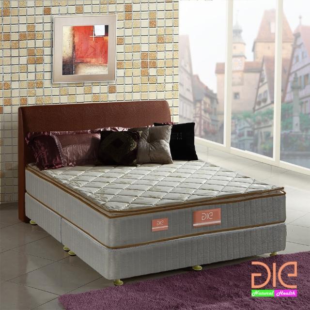 【aie享愛名床】竹碳+羊毛+記憶膠真三線彈簧床墊-雙人加大6尺(實惠型)