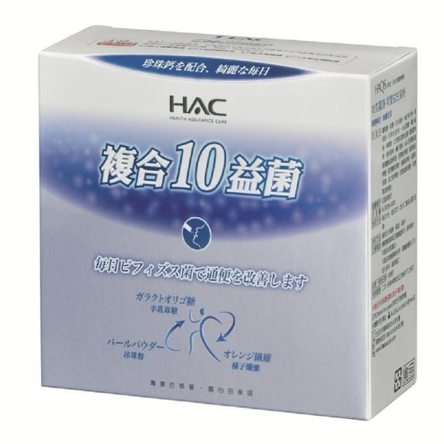 【永信HAC】常寶益生菌粉(30包-盒)
