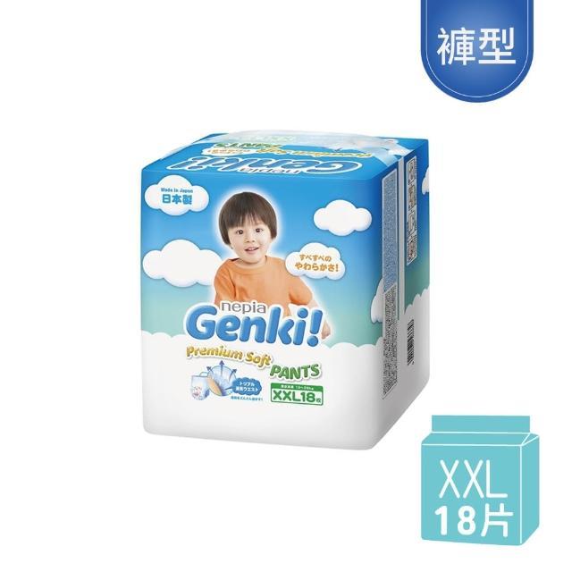 王子 GENKI元氣褲 XXL18