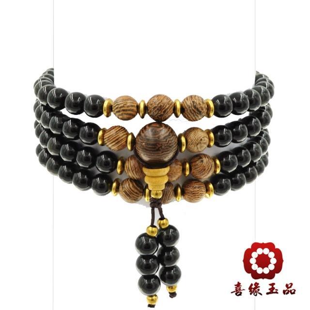【喜緣玉品】正定108黑曜石念珠(八正道)
