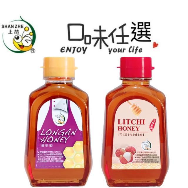 【上吉吉蜂蜜】台灣天然蜜460g(口味任選)