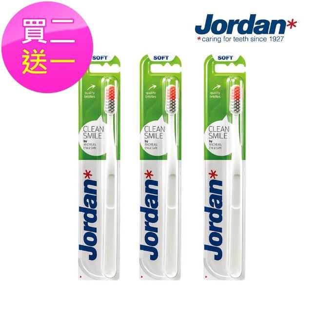 【Jordan】清新酷炫牙刷3入組(軟毛)