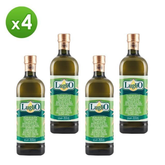 【LugliO 義大利羅里奧】特級橄欖油(1000ml)X4入