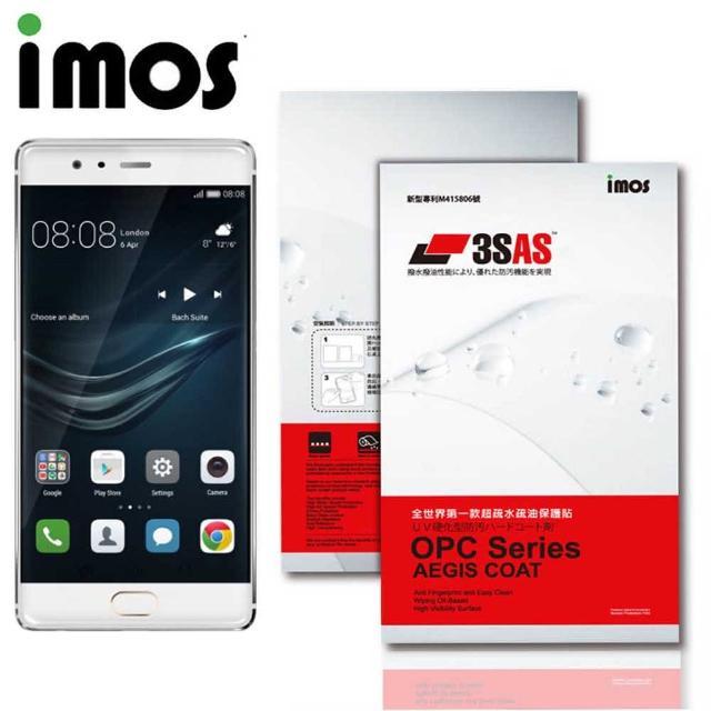 【iMOS 3SAS】HUAWEI P10(疏油疏水 螢幕保護貼)