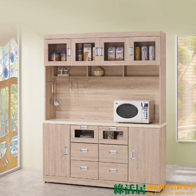 【綠活居】塔吉克    時尚5.3尺雲紋石面餐櫃-收納櫃組合(上+下座)
