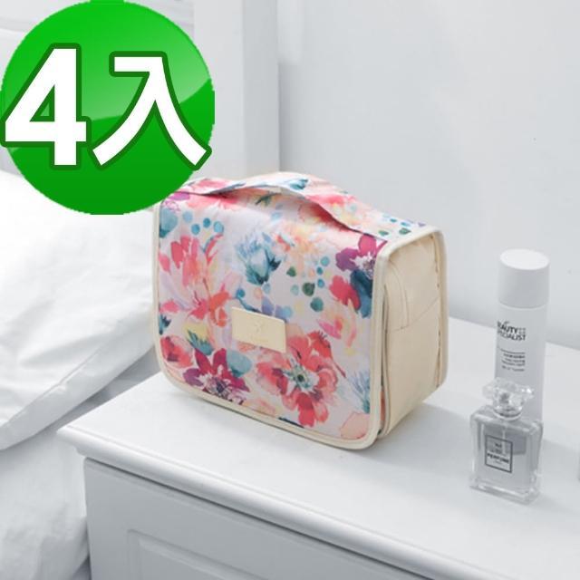 【JIDA】禾風超質感新款加厚大容量懸掛式盥洗包(4入組)