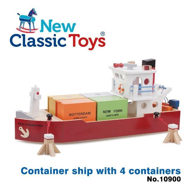 【荷蘭New Classic Toys】貨櫃系列-木製裝運貨櫃船玩具(10900)