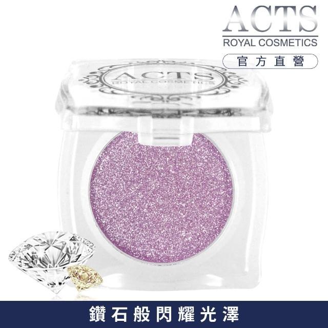 【ACTS維詩彩妝】魔幻鑽石光眼影 嬌媚紫鑽D521