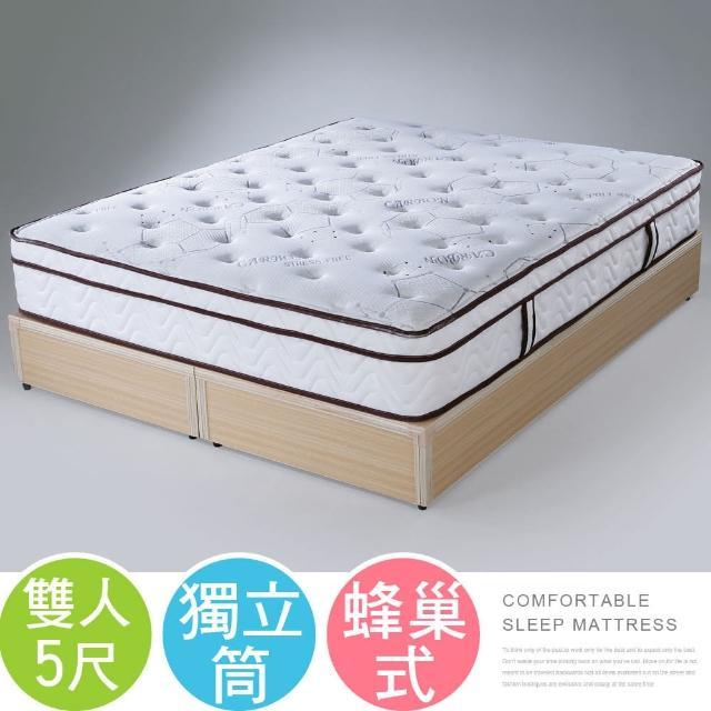 【Homelike】蘿塔三線Q彈蜂巢式獨立筒床墊(雙人5尺)