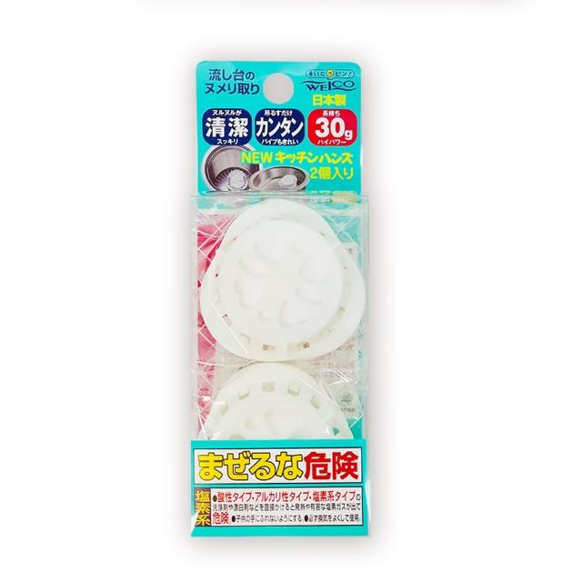 【日本WELCO】排水口消臭錠30g-2入
