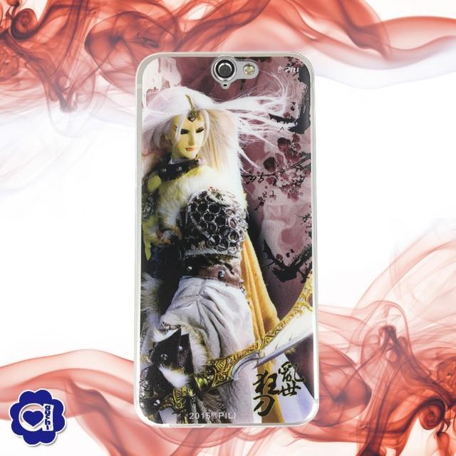 【亞古奇 X 霹靂】亂世狂刀 ◆ HTC 全系列 A9-626 TPU彩繪直噴手機殼-2016 全新上市(首創穿透式立體印刷)