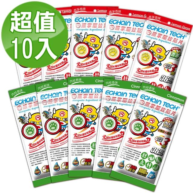 【ECHAIN TECH】熊掌超人PMD驅蚊貼片 -超值任選10包(共360片)