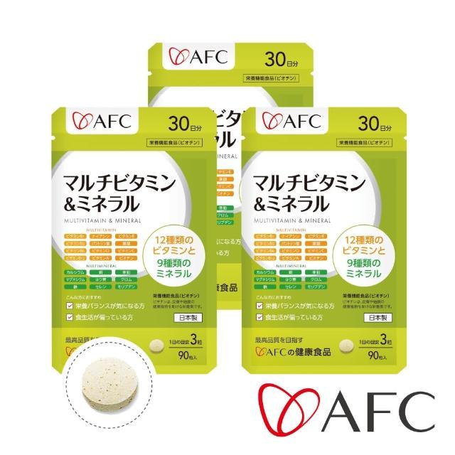 【AFC】成人綜合維他命 三包組(日本原裝)