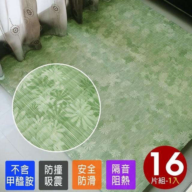 【Abuns】日式仿榻榻米超厚2.3CM巧拼地墊-附贈邊條(16片裝-適用2坪)