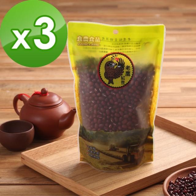 【老鷹】紅豆(585g)x3入