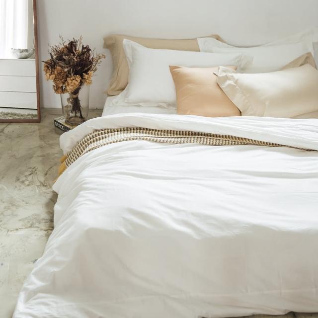 【LAMINA】純色-石英白 精梳棉三件式被套床包組(單人)