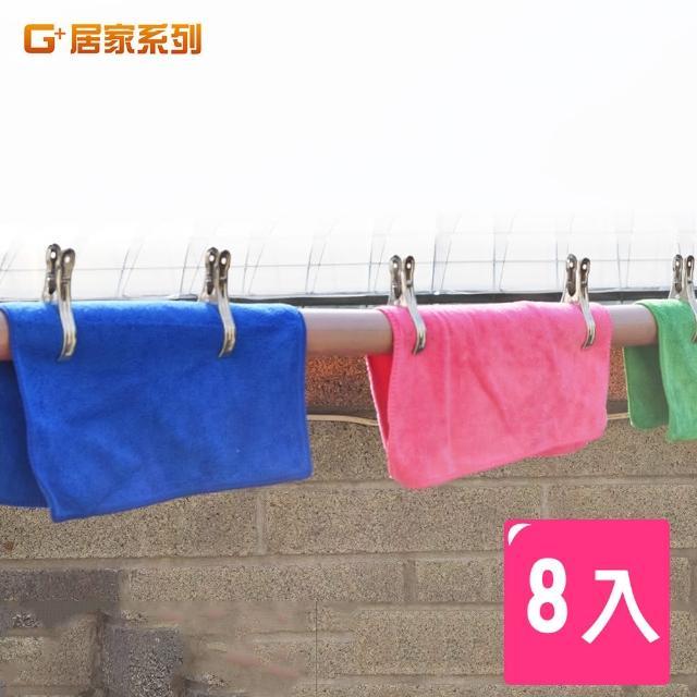 【G+居家】中款曬衣夾(8支- 組-1.4X9公分)