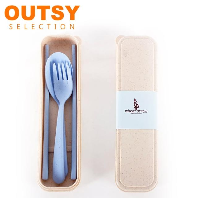 【OUTSY嚴選】北歐風小麥環保餐具 筷叉匙三件組附收納盒(四色可選)