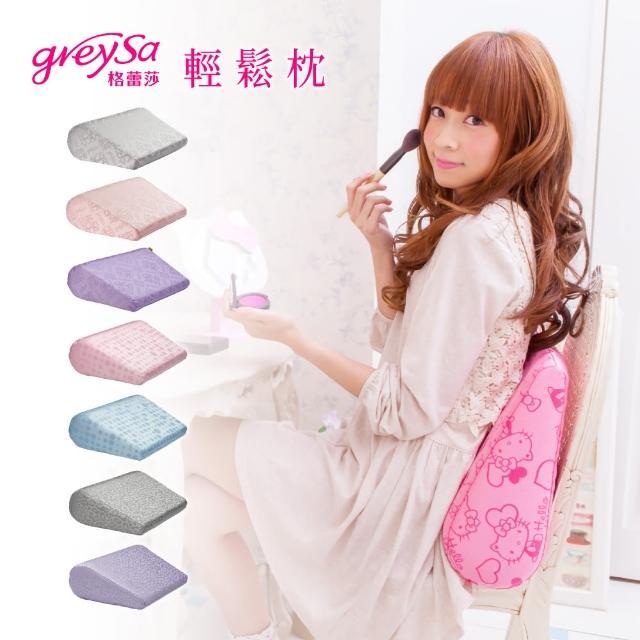 【GreySa格蕾莎】輕鬆枕(萬用枕-靠墊靠枕-側睡枕-後膝枕-防吐奶枕-全色系)