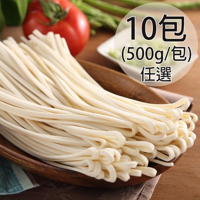 【喬麥屋】半乾延打-半乾快煮麵任選10包(500g-包)