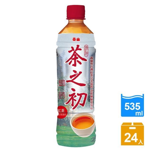 【泰山】茶之初紅茶535ml(24入-箱)