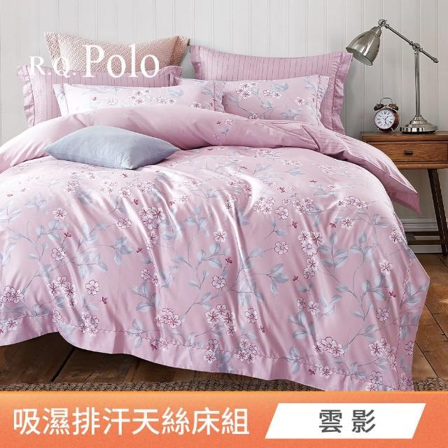【R.Q.POLO】多款花色任選 使用3M吸濕排汗專利 天絲兩用被床包四件組(雙人-加大)