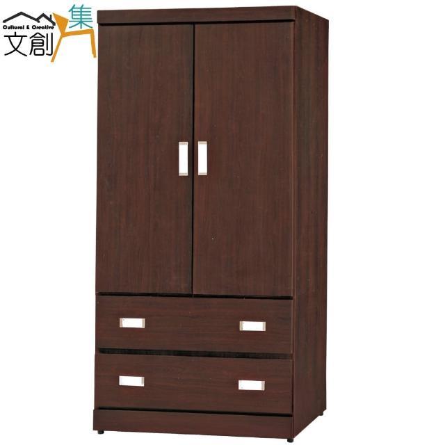 【文創集】金澤  時尚2.7尺木紋開門式衣櫃(二色可選+雙抽屜+單吊桿)