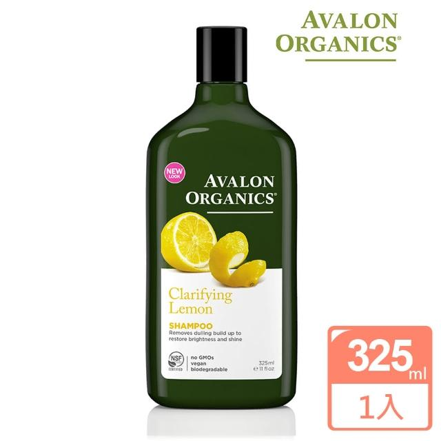 【AVALON ORGANICS】檸檬亮采精油洗髮精(325ml-11oz)