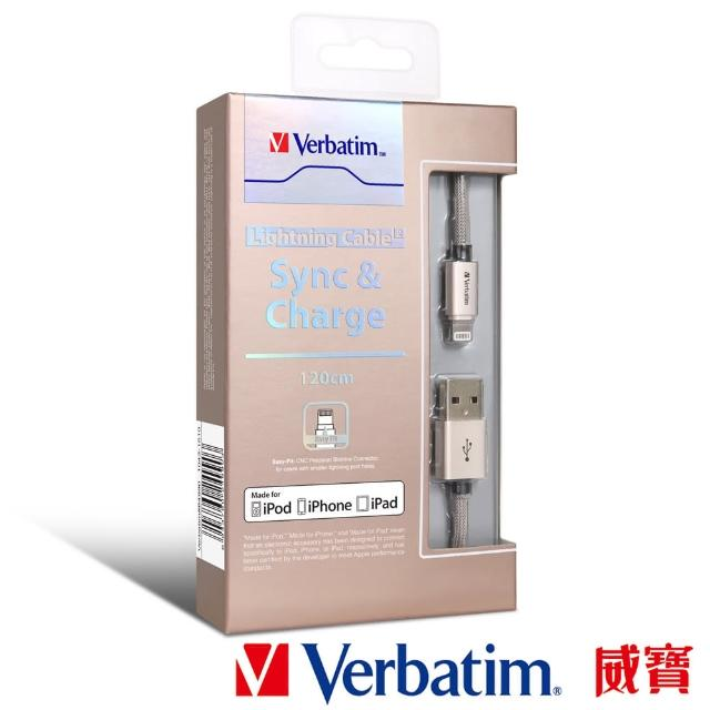 【Verbatim】Apple MFi認證鋁合金充電傳輸線120cm-金(速達)