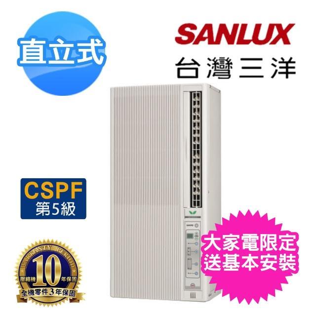 【SANLUX三洋】2-3坪直立式窗型冷氣(SA-F221FE)