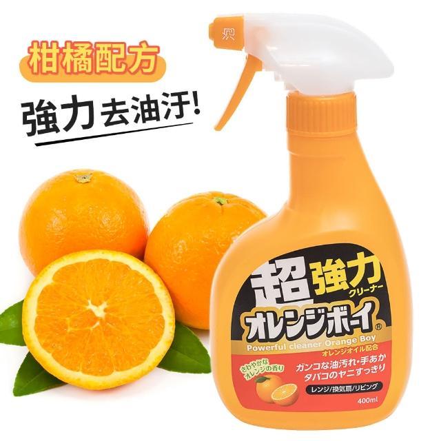 【第一石鹼】柑橘男孩超強力清潔噴劑(400ml)