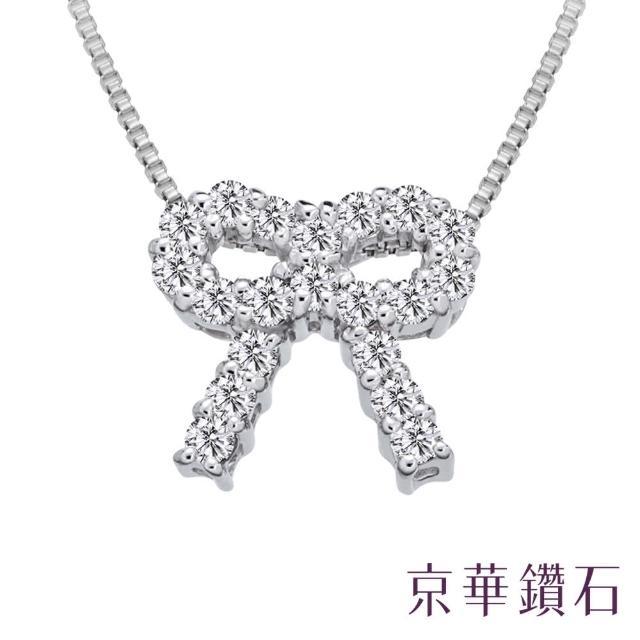 【京華鑽石】福之結 0.20克拉 10K鑽石項鍊(輕珠寶)