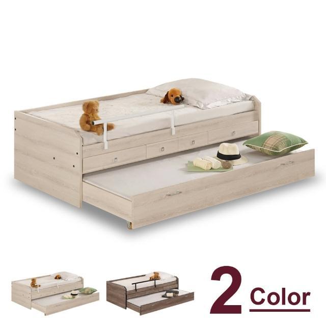 【時尚屋】塔利斯3.3尺子母床-不含床墊 C7-681-1兩色可選-免運費(臥室)