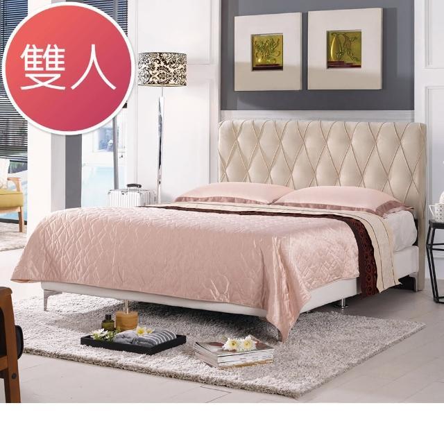 【Bernice】斯洛5尺米黃色雙人床組(不含床墊)