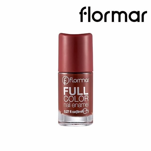 【法國 Flormar】沐浴巴黎系列玩色指甲油(FC10閣樓上的貓)