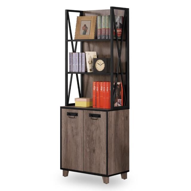 【時尚屋】哈麥德2尺書櫥 C7-865-2(免組裝 免運費 書櫥)