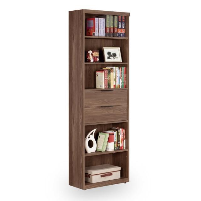 【時尚屋】諾艾爾2尺二抽書櫥 C7-867-3(兩色可選 免組裝 免運費 書櫥)